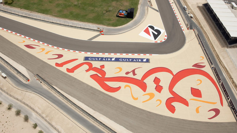 race track design by Roadgrip